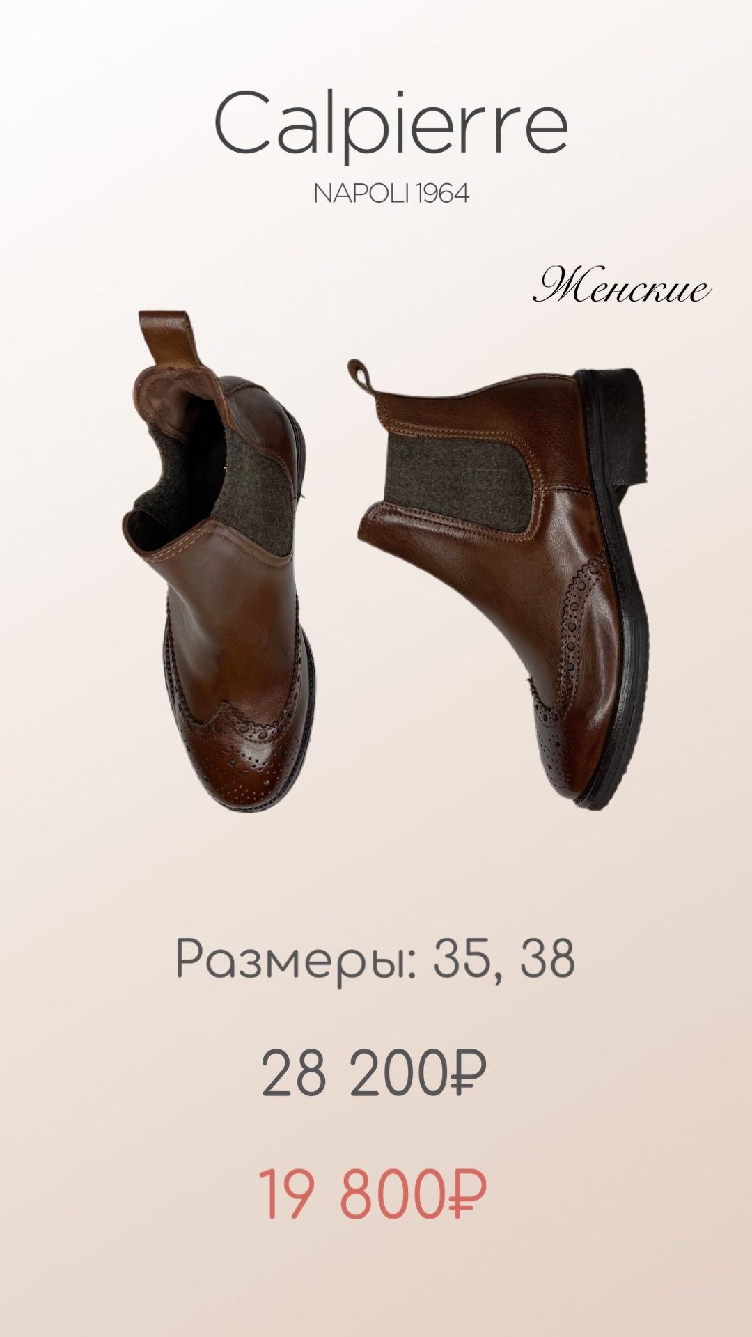 gallery_1_pust-ves-mir-budet-u-vashih-nog-6