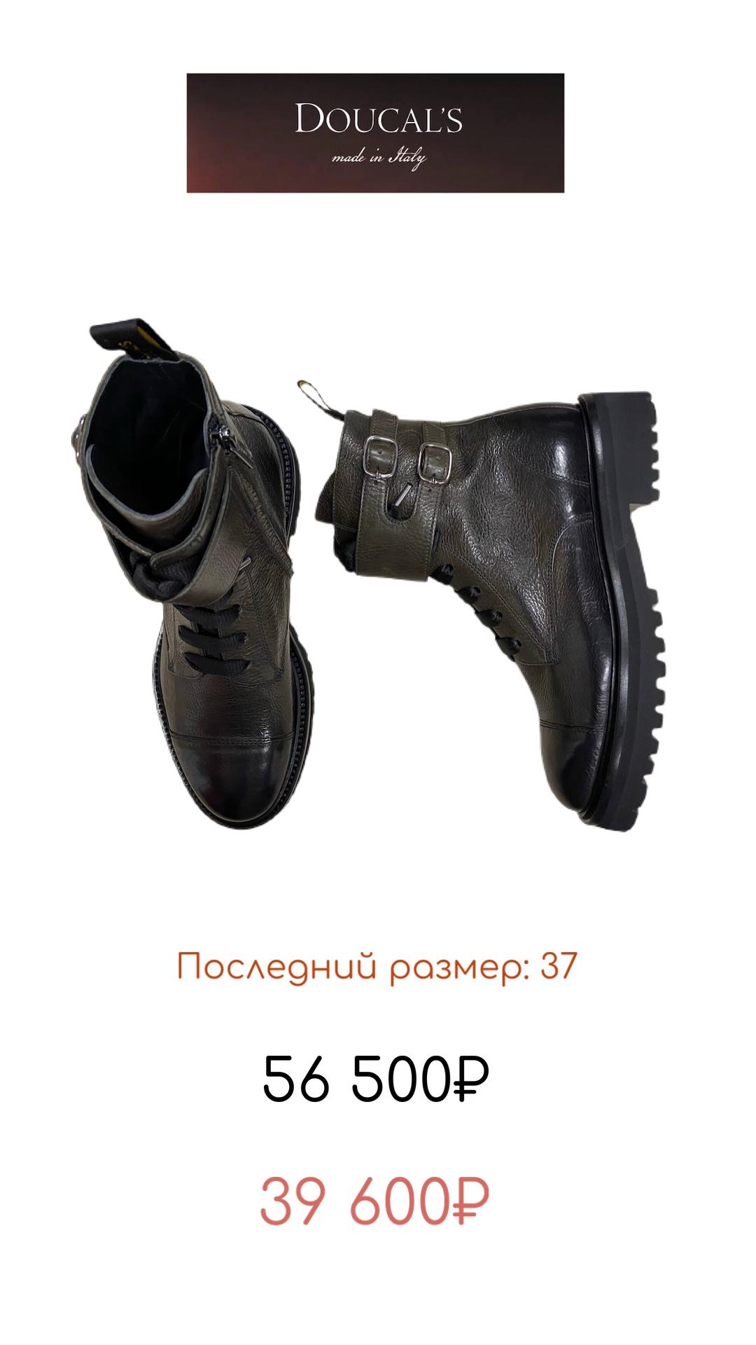 gallery_1_pust-ves-mir-budet-u-vashih-nog-10