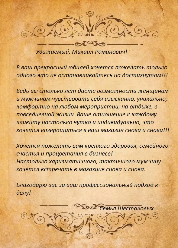 gallery_1_blukey-vysokoe-kachestvo-i-bezuprechnyj-vkus-7