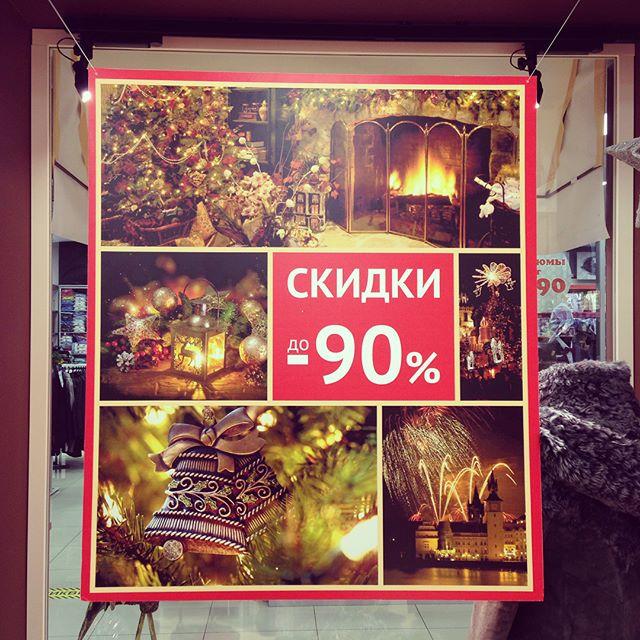 gallery_1_den-rozhdenija-volex-outlet