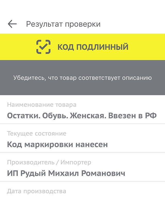 gallery_1_markirovka-voleks-sootvetstvuet-novym-trebovanijam-2