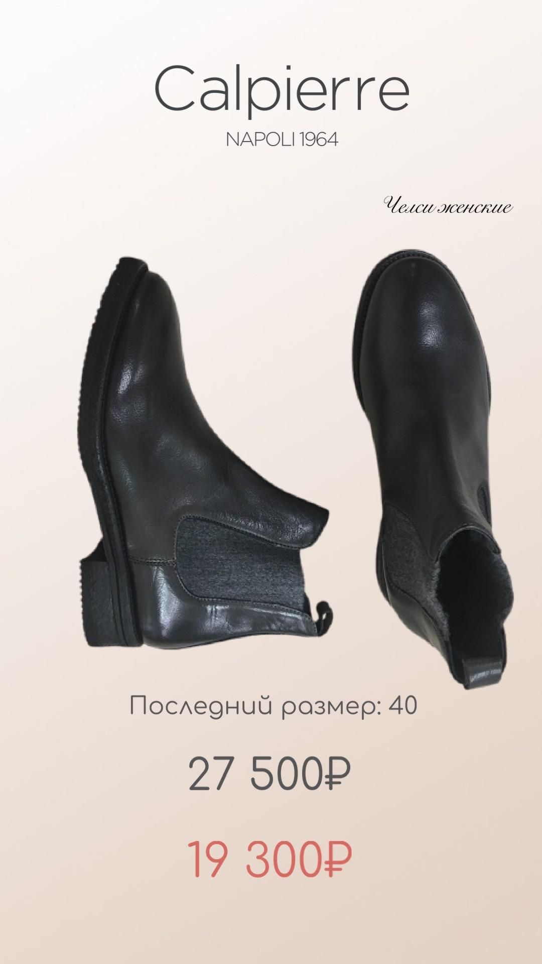 gallery_1_pust-ves-mir-budet-u-vashih-nog-2