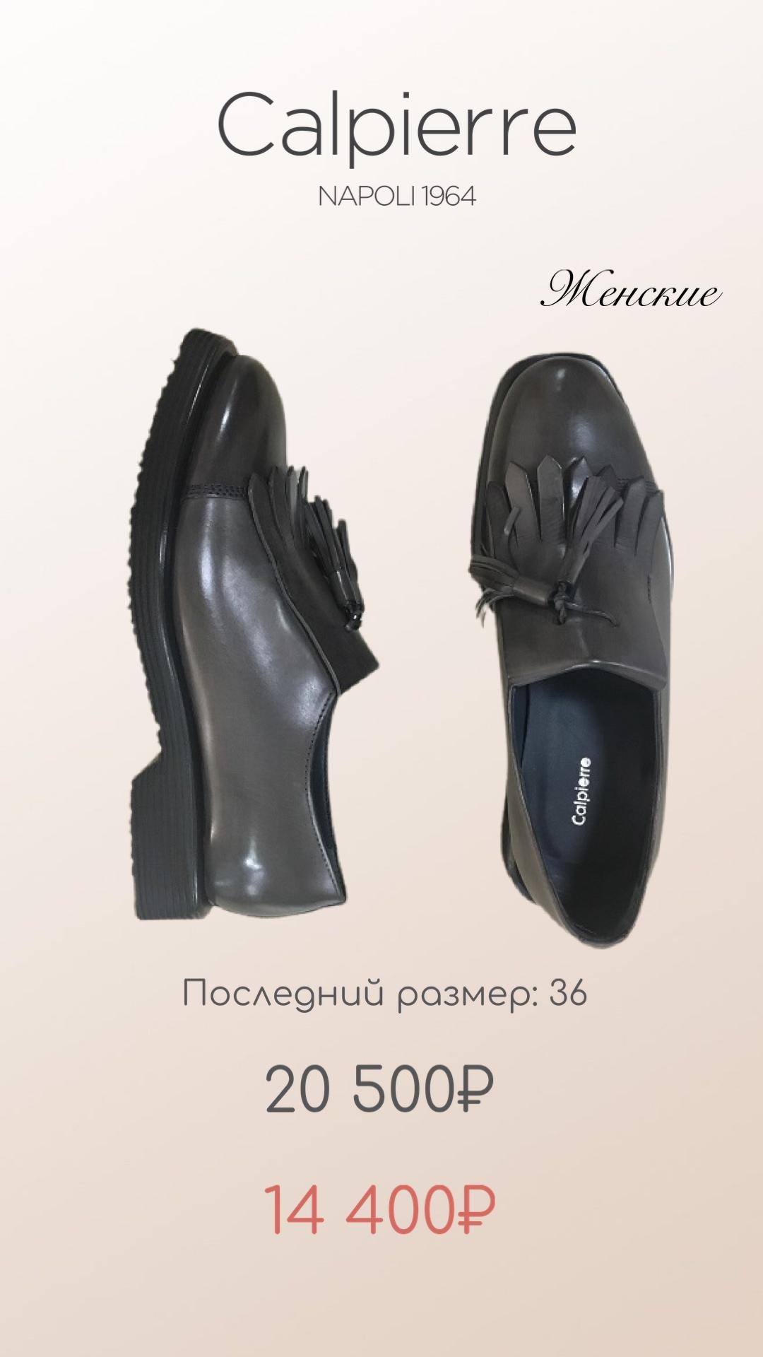 gallery_1_pust-ves-mir-budet-u-vashih-nog
