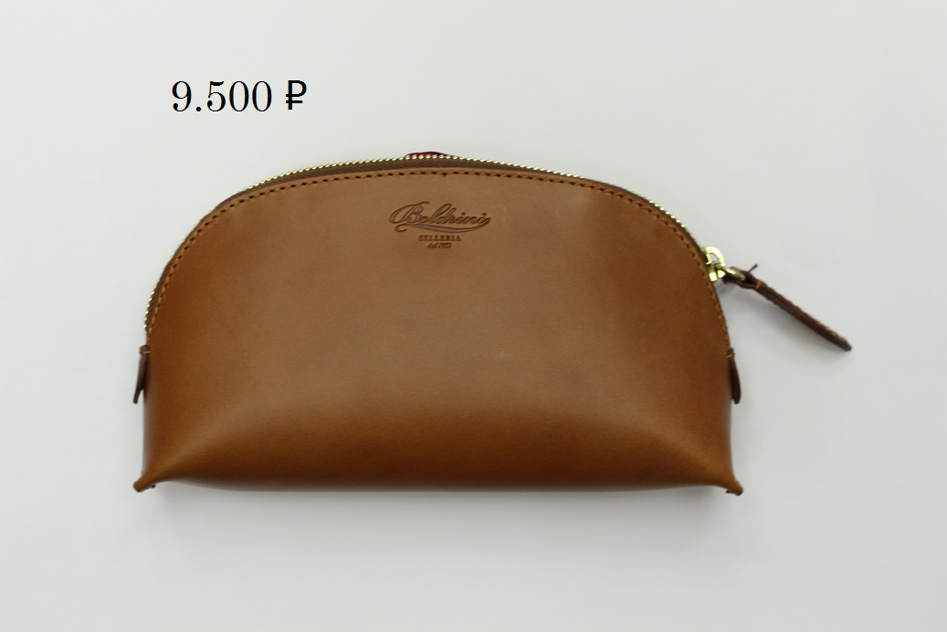kosmetichka-9500