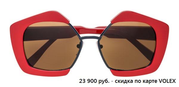 gallery_1_novaja-kollekcija-solncezashhitnyh-ochkov-4