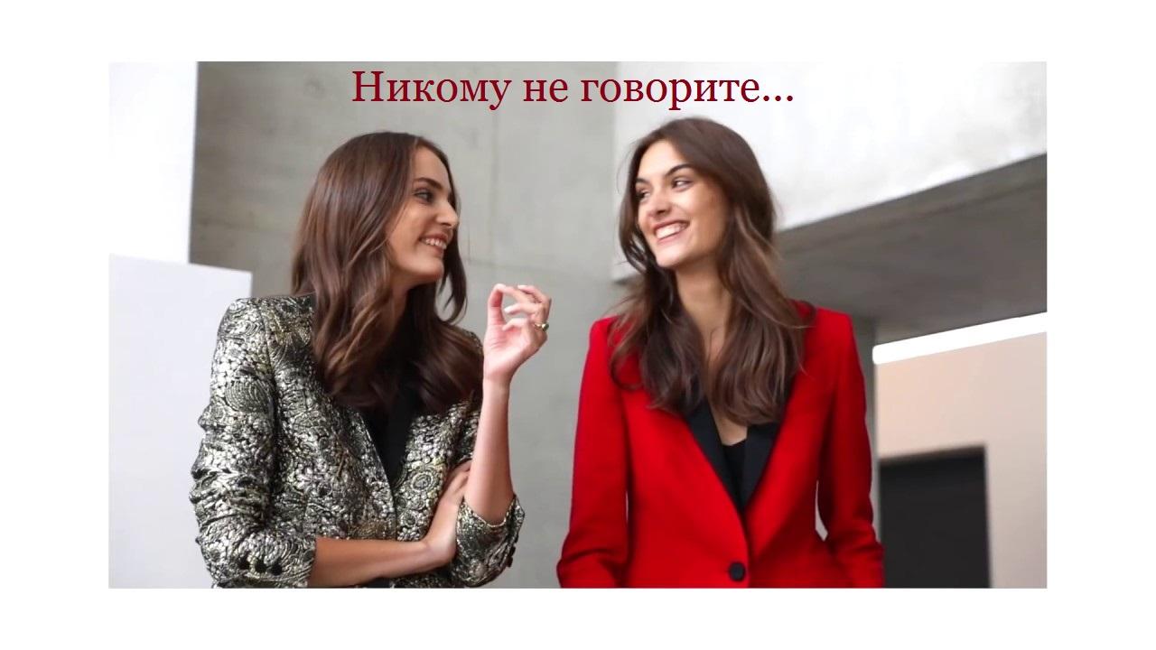 gallery_1_novinki-ot-parfjumernogo-doma-amouage