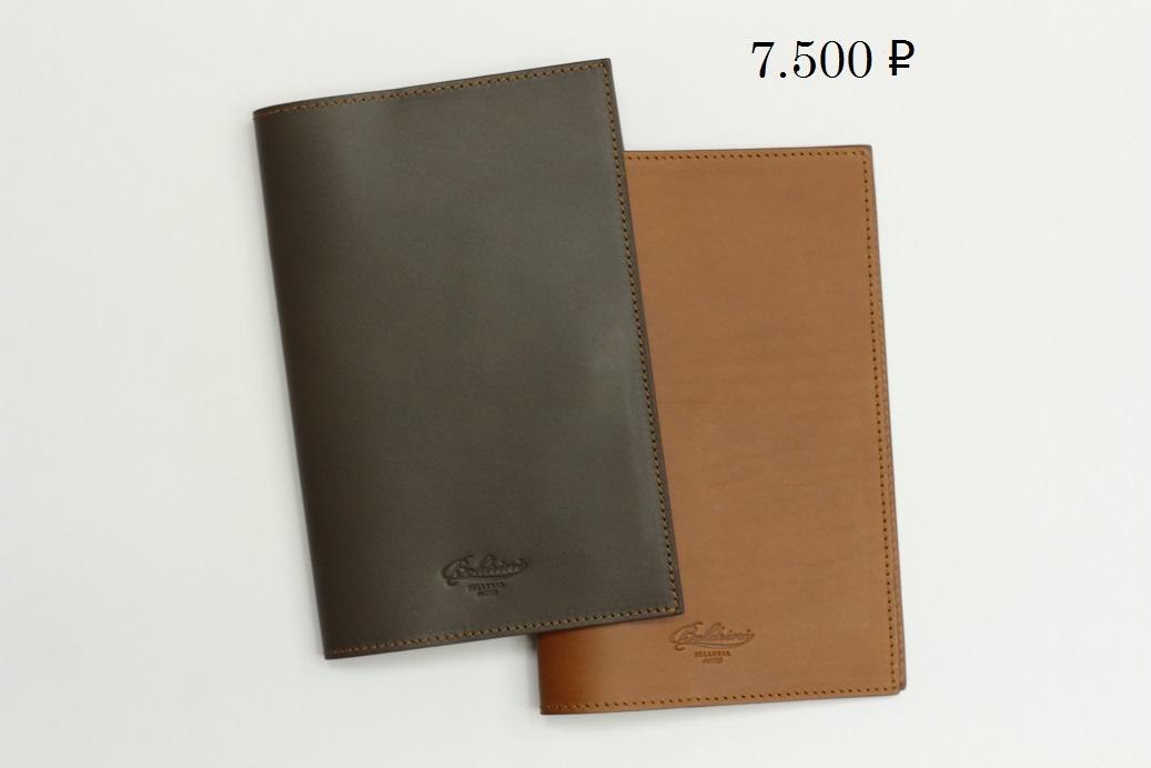 obozhka-7500