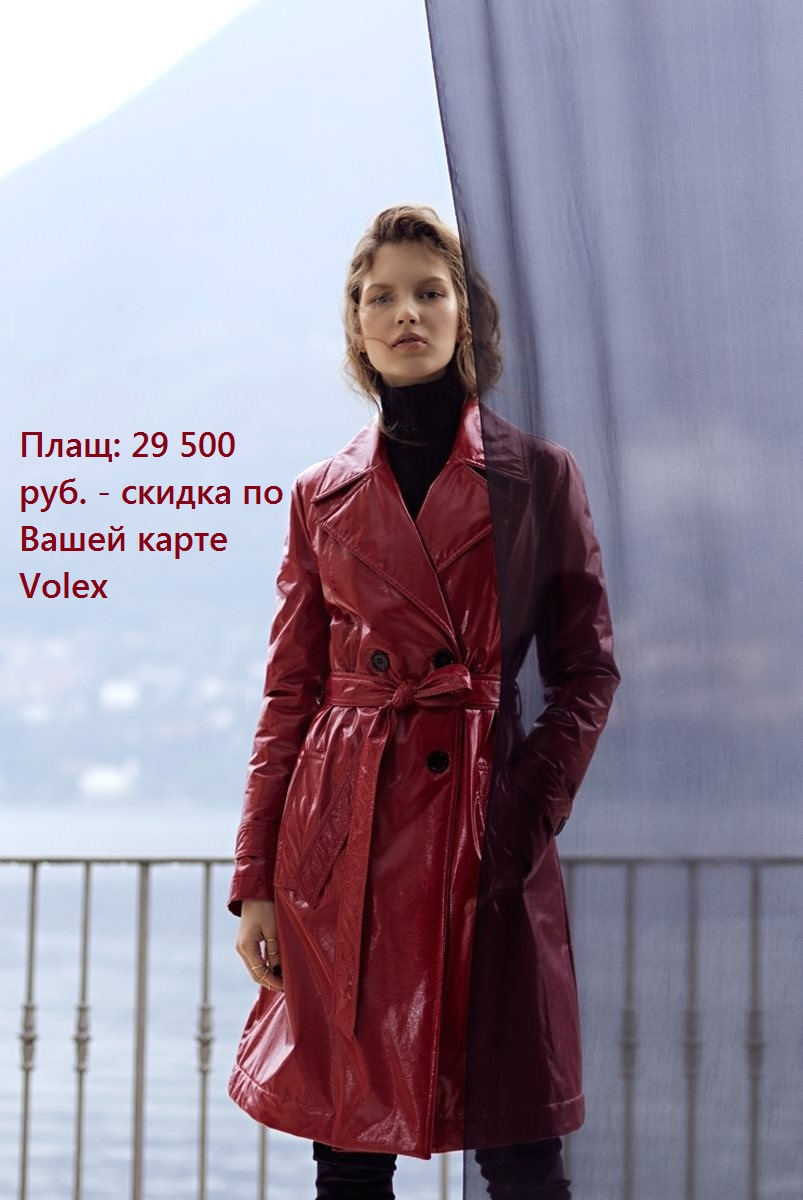 gallery_1_nepovtorimyj-stil-novoj-kollekcii-sfizio-3