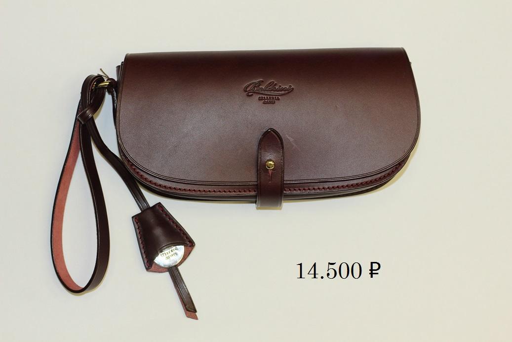 sumka-14-500